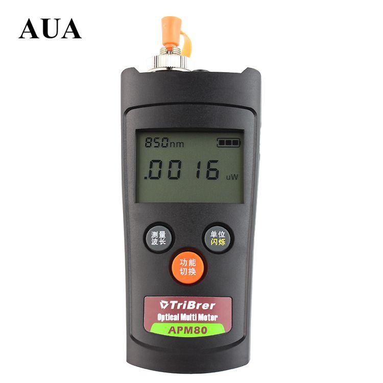 MiNi Optique Power Meter Pour Fiber Optique Réseaux + Ecran lcd-70 ~ + 6 dBm Fiber Optique Outil livraison gratuite