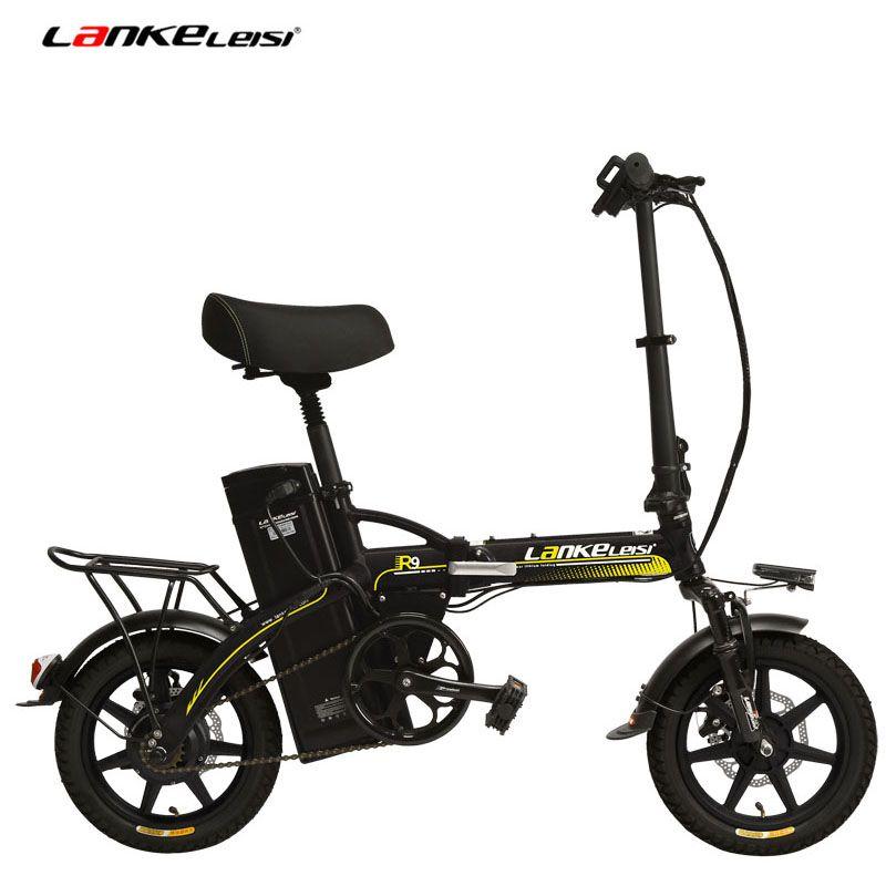 48V 23.4Ah Powerful Electric Bike, 5 Grade Assist, 14 Inches Folding EBike, Integrated Wheel, Both Disc Brake, Suspension Fork