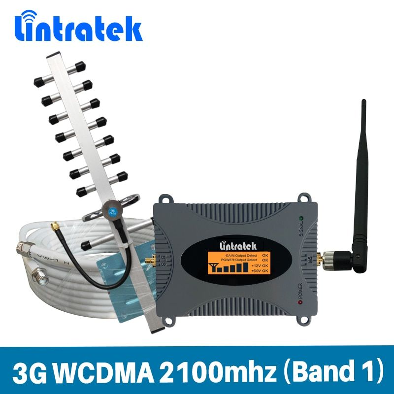 Gain 65dB Signal Repeater 3G UMTS WCDMA 2100MHz(LTE Band 1) Mobile Signal Booster full set with Yagi/Whip Antenna and 10M Cable