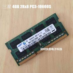 Livraison Gratuite SAMSUNG SEC 4 GB 2Rx8 PC3-10600S DDR3 1333 Mhz 4 gb Ordinateur Portable Mémoire 4G PC3L 10600 S 1333 MHZ Module Portable SODIMM RAM