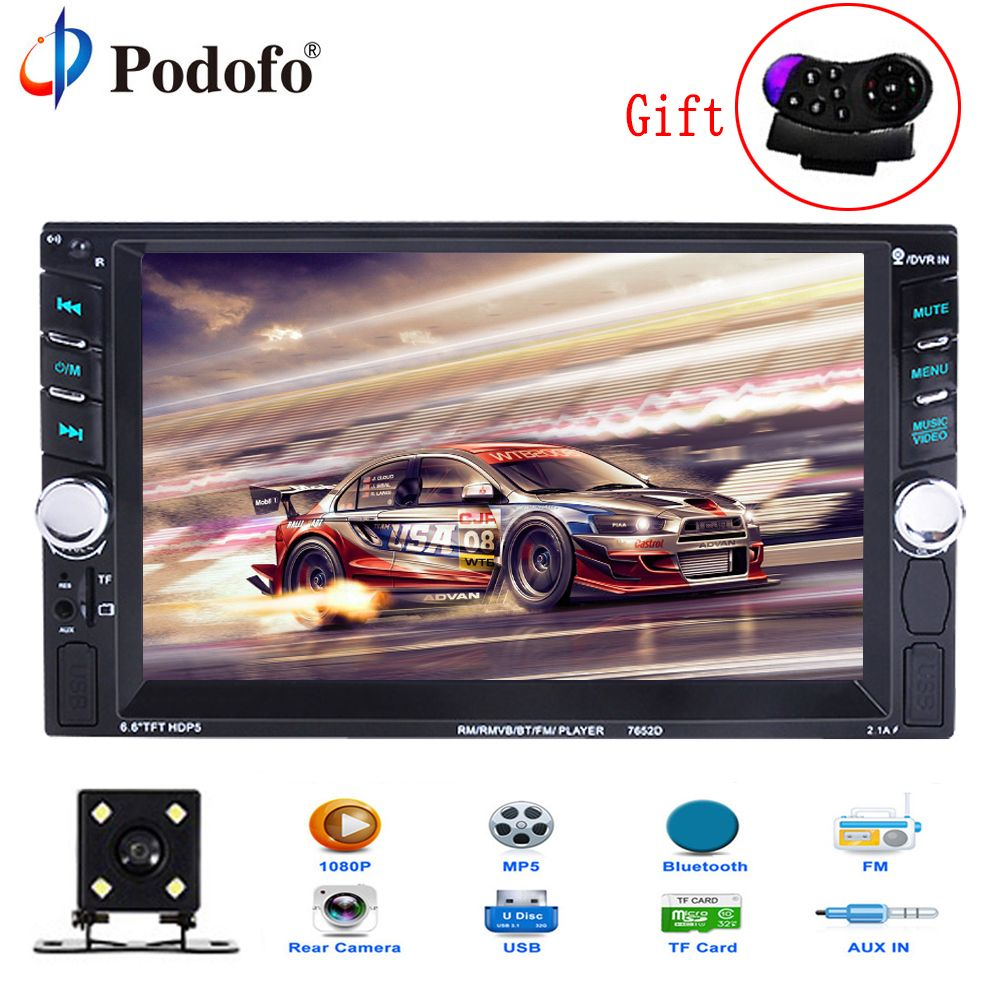 Podofo 2 Din Car Radio 6.6