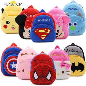 2019 Cartoon Kids Plush Backpacks Mini schoolbag Hello Kitty Plush Backpack Children School Bags Girls Boys Backpack