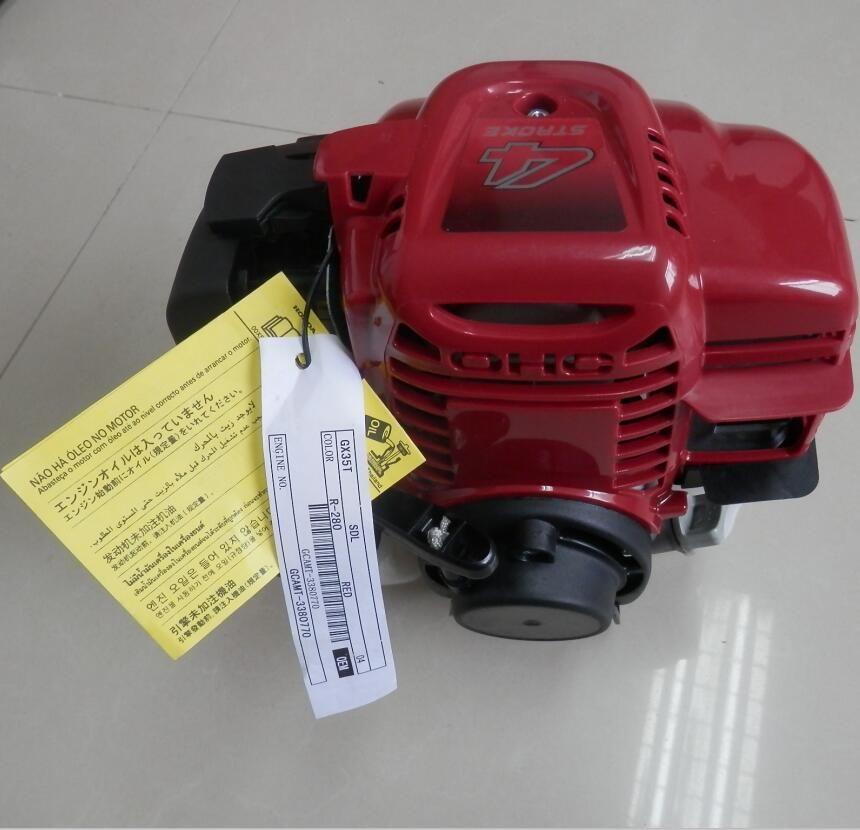 GX35 GASOLINE ENGINE EASY START GX35T 4 CYCLE 35CC BRUSHCUTTER TRIMMER SPRAYER WIPPER MISTER DUSTER etc OEM NEUTRAL 35.8CC MOTOR