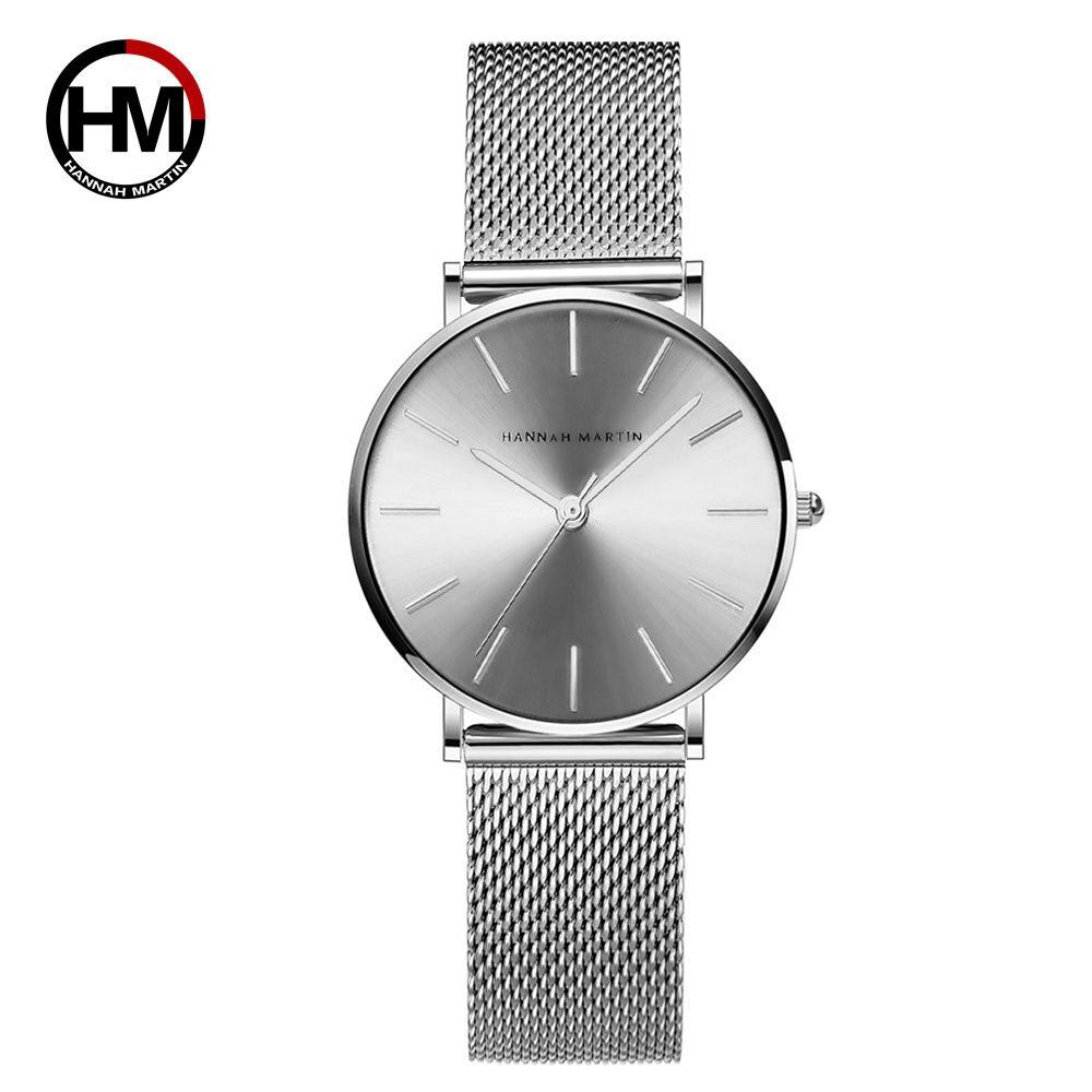 Top Brand Luxury HM Stainless Steel Mesh Wristwatch Japan Quartz Movement Sk Rose Gold Designer Elegant Style Watch For Women