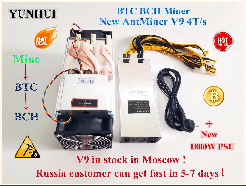 YUNHUI New AntMiner V9 4T/S Bitcoin Miner (with PSU) Asic Miner Btc Miner Better Than Antminer S7 S9 S9i T9+ WhatsMiner M3 E9