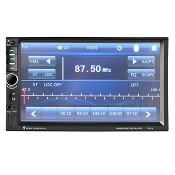 Bluetooth стерео аудио в тире AUX Вход приемник sd/USB MP5 плеер мода пункт 17sept14