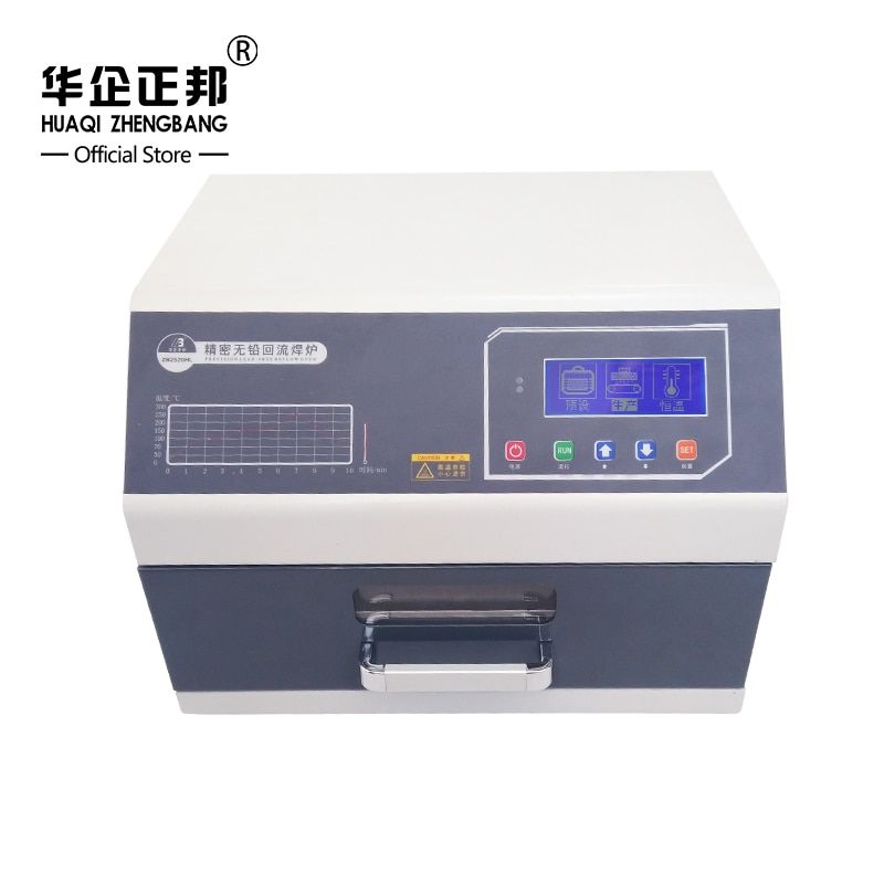Authorized Infrared IC Heater Reflow Solder Oven SMD SMT Rework Station Reflow Oven