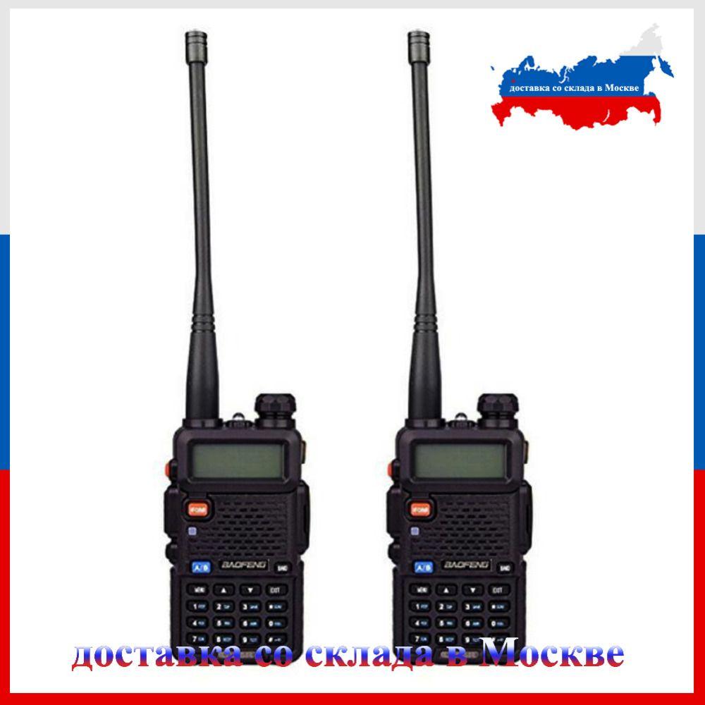 2PCS BaoFeng UV-5R Walkie Talkie UHF VHF Dual Band UV5R CB Radio 128CH VOX Flashlight FM Transceiver for Hunting Radio bf uv5r