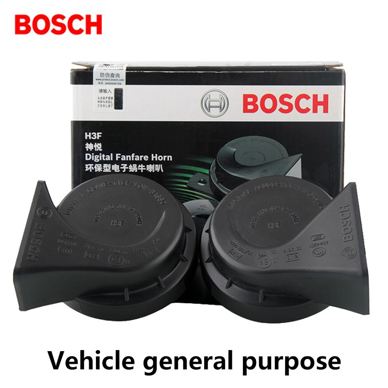 BOSCH Car Claxon Horns Air Horn Waterproof Universal Interface Original Quality 12V 0986AH07604HK