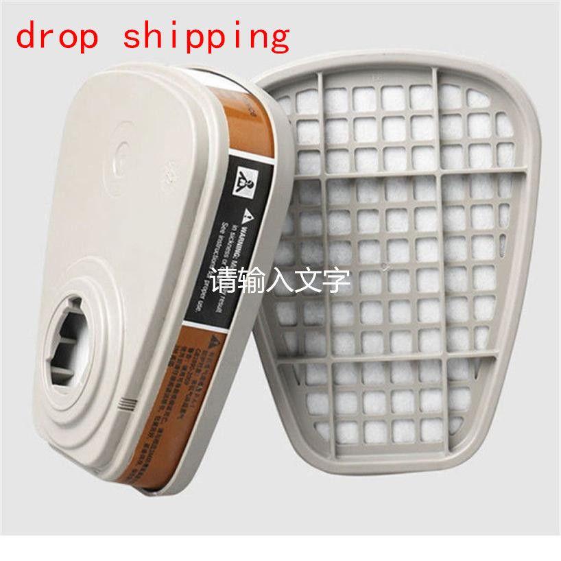 2pc 6001cn Organic Vapor Respirator Filter Cartridge For 3M 7502 6200 Gas Mask 4.10