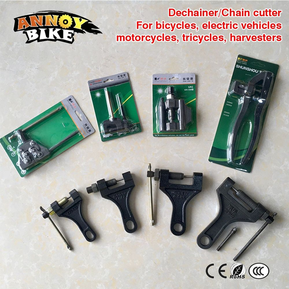 Chain Cutter 420-530 mtb bike tools for electric motorcycle Disassembly Steel Demolition Motorcycle Bike Unloading Clamp Type