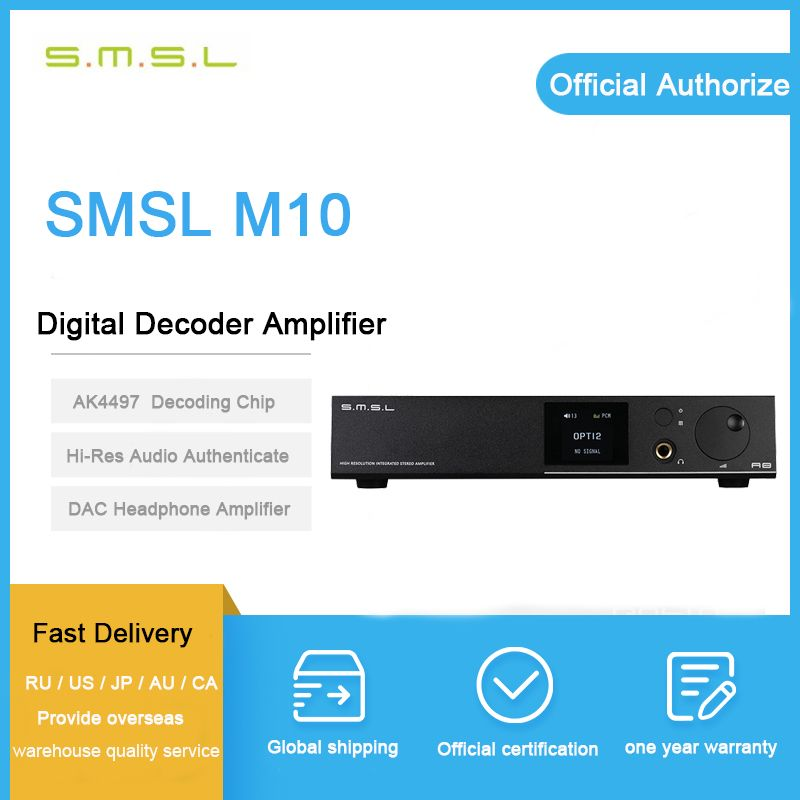 ASD SMSL A8 ICEpower 125 watt Hifi Audio Digital USB DAC + Kopfhörer Verstärker + Power Amp + Decoder DSD AK4490 + TPA6120 Alle-in-one-Maschine