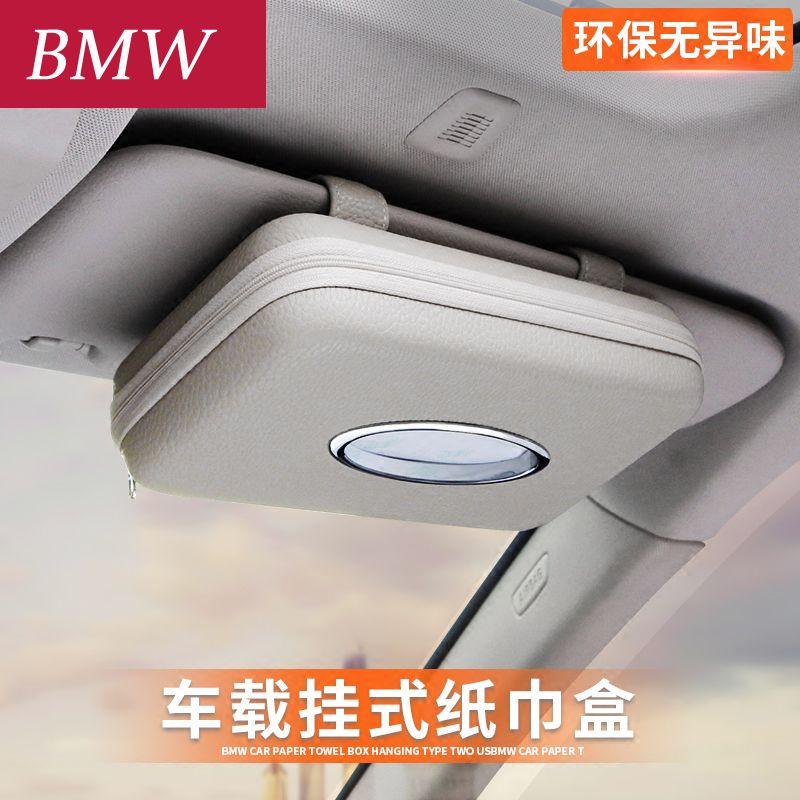 Car Sun Visor Type styling tissue box For BMW Series E46 E52 E53 E60 E90 E91 E92 E93 F30 F20 F10 F15 F13 M3 M5 M6 Z4 X1 X3 X5 X6