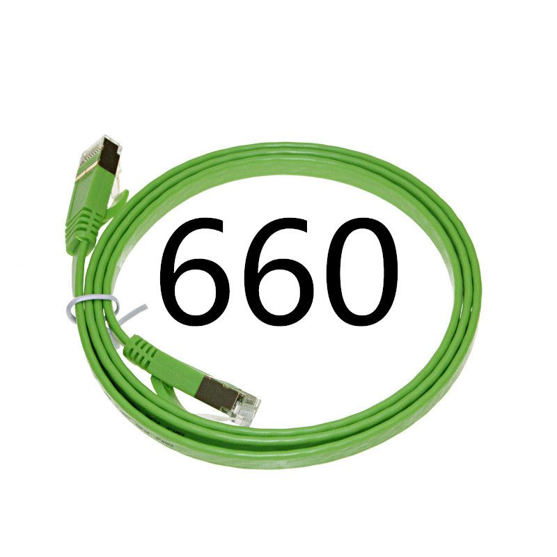 FS Five types of computer network cable Aluminum and magnesium wire connection cable Durable network router broadband cable