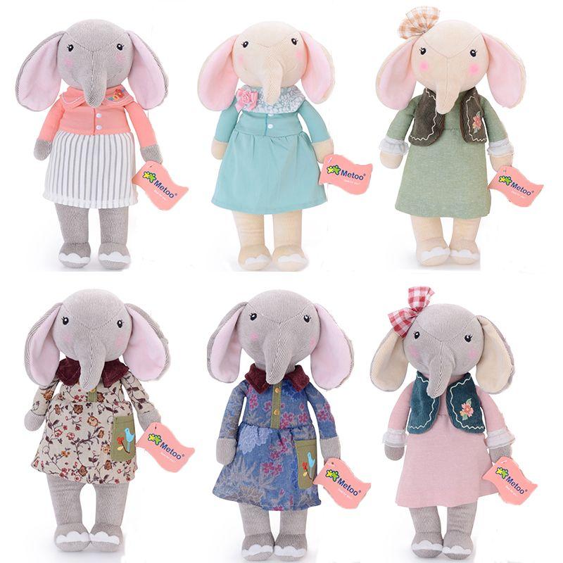 METOO Éléphant Poupées Rêver Fille Porter Tissu Motif Jupe En Peluche En Peluche Cadeau Jouets pour Enfants Enfants 12*4