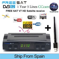 FREESAT V7 HD Receptor DVB-S2 satélite Receptor decodificador con 5 líneas EUROPR CCcam + USB WIFI 1080 p Portugal TV españa