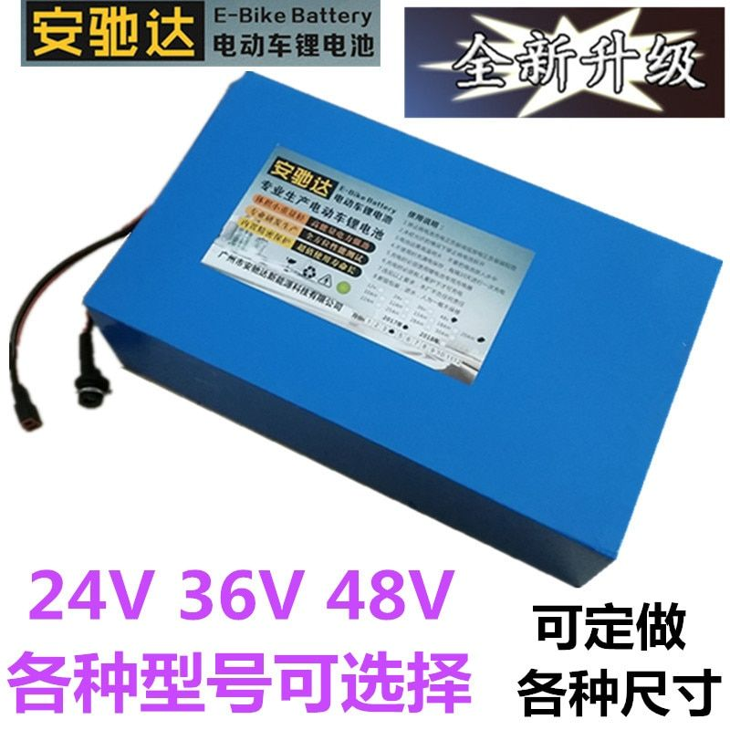 48V 12AH,15AH,18AH,20AH,25AH Li-ion Lithium ion rechargeable battery for bicycle power bank Free charger