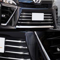 JY Biru LED Diterangi Bumper Grille Moulding Trim Cover Aksesoris Mobil untuk Toyota Voxy R80 2017-2018