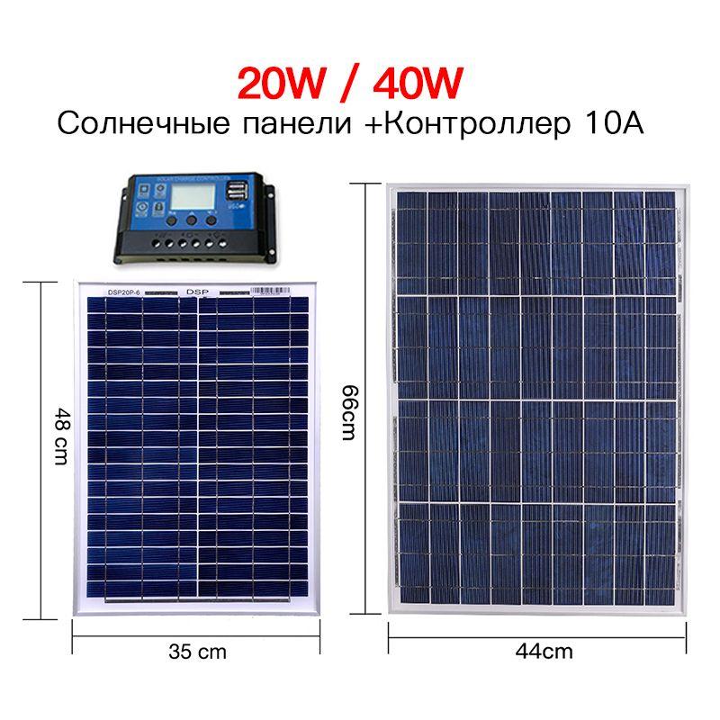Anaka 18V 10 W/20 W/30 W/40 W/50 W/80 W kit de panneaux solaires cellules solaires photovoltaïques panneaux solaires pour la maison avec contrôleur 10A