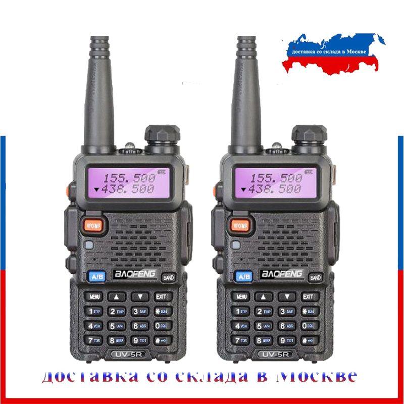 2 pièces BaoFeng UV-5R Talkie-walkie Bi-bande 5W 136-174 MHz/400-520 MHz UV5R 128CH VOX Poche Émetteur-Récepteur FM pour Radioamateur