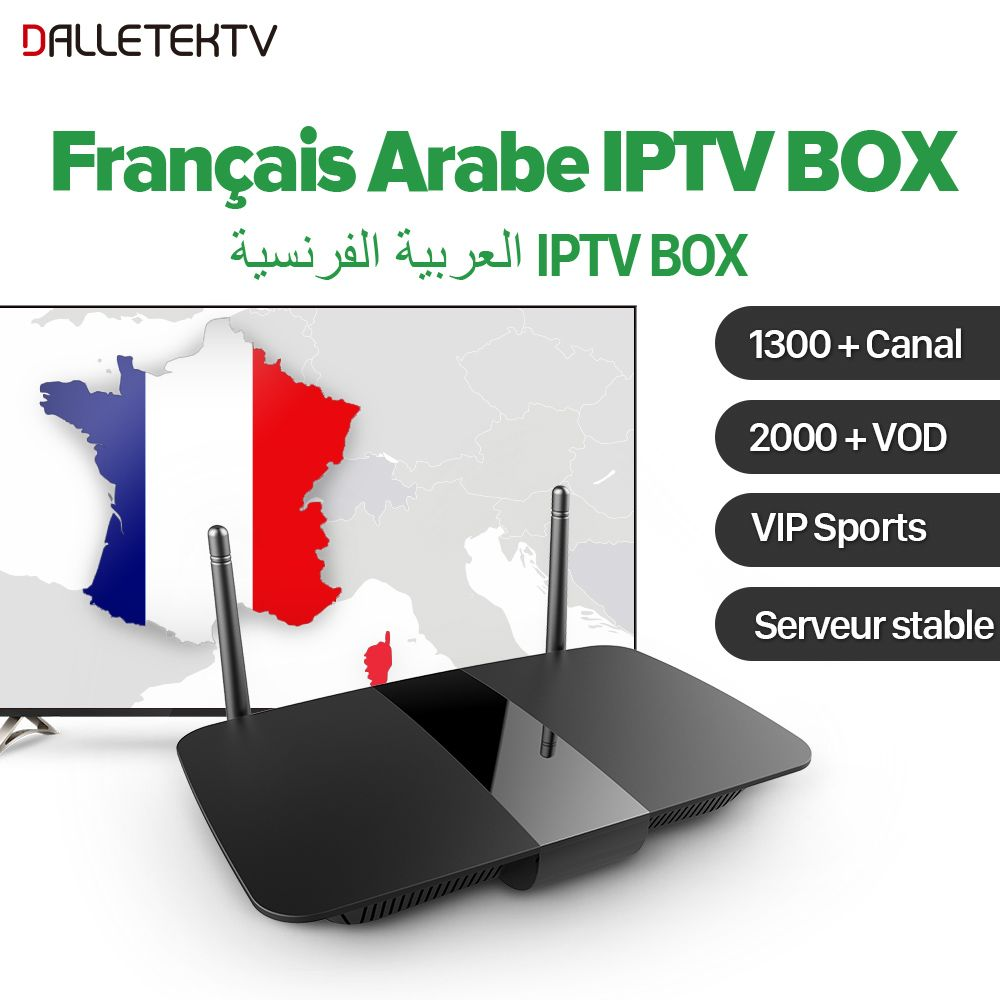Arabic French IPTV Box Android 6.0 Rk3229 1 Year QHDTV IPTV Subscription 1300 Channels Belgium Netherlands France Arab IPTV Box