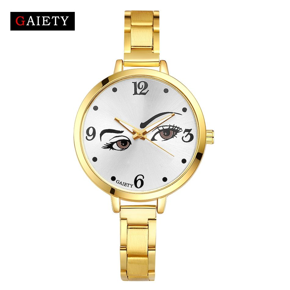 Gaiety Brand Gold Fashion Women Eye Stainless Steel Women Wrist Watch Top Luxury Casual Clock Woman Lady Clock Watches G091