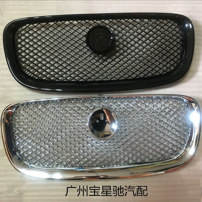 For Jaguar xf XF 2008-2016 Car-styling ABS Front Grill Cover Trim Auto Replacement Parts 1PC