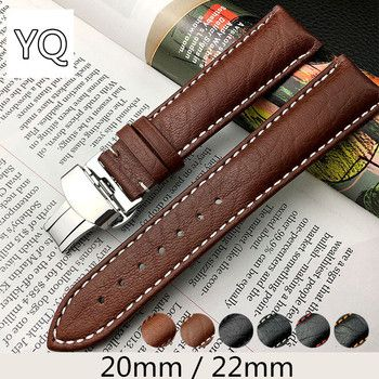 20mm 22mm Universal Cow Leather Watchband Watch Strap for Zenith for Hamilton for Omega Man Watch Scrub Pattern Black Bracelet