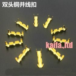 100pcs/lot  453  U-shaped terminal tab cold inserts connectors cold terminal small teeth fascia  terminal,0.5-1.5mm2