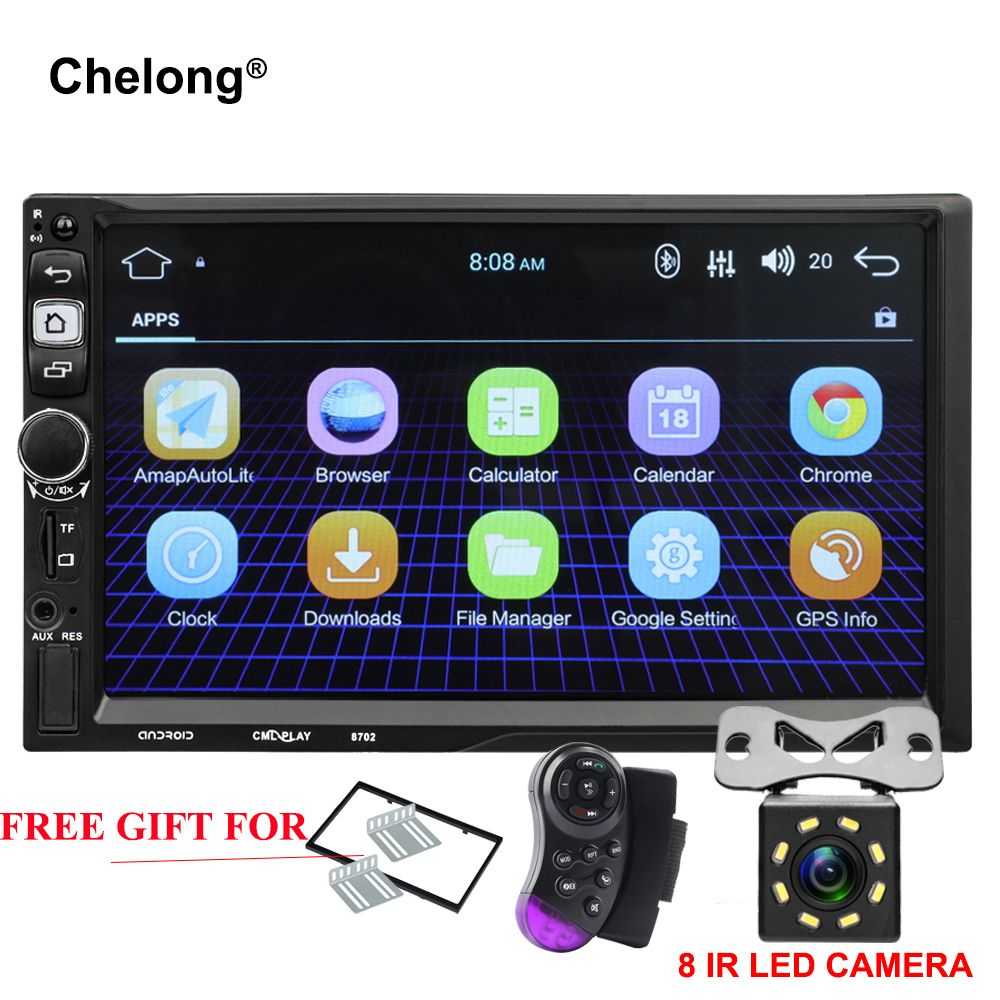 2 Din 8702 Multimedia Player Android 7.1 Car radio 1024*600 Universal GPS Navigation Bluetooth FM WiFi 7