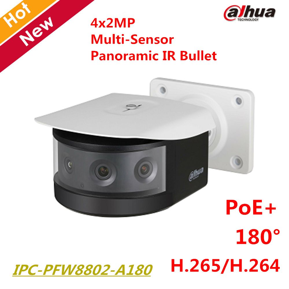 Dahua HD 180 Degree Panoramic IP Camera 4x2MP Multi-Sensor Panoramic IR Night Vision Bullet Camera IR30m Support POE+