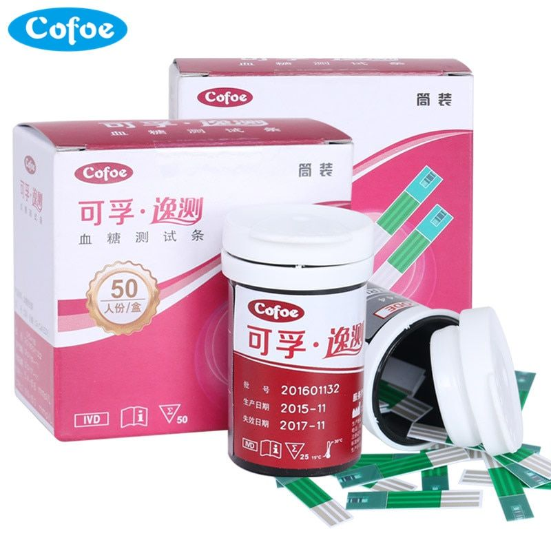 Yice 100pcs Test <font><b>Strips</b></font> and 100pcs Needles Lancets of Cofoe Only for Cofoe Yice Blood Glucose Meter Diabetes Blood Collect Tools