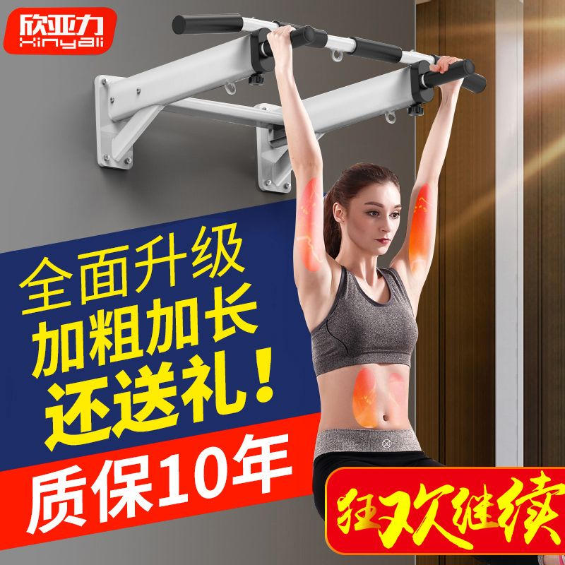 Pull Up Bar AB Slings Chin Up and Fitness Equipment Sit Up Bar Muscle Training Bar Sandbags Hanger Wall-mounted