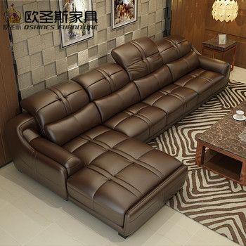 Brun en cuir canapé ensemble, contemporain canapé en cuir, canapé en cuir élégant décors, Moderne l forme coin canapé Foshan OCS-L288