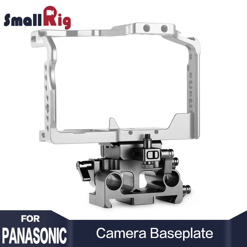 SmallRig Quick Release Baseplate Kit for Panasonic Lumix GH5 / GH5S SamllRig Cage 2049 With Arri dovetail groove 15mm Rail Clamp