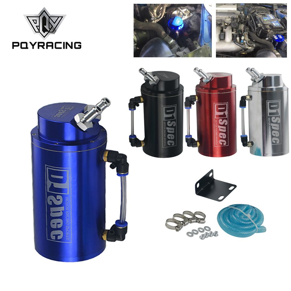 D1 SPEC Universal Aluminum Alloy Reservoir Oil Catch Can Tank color :red,blue,black,silver PQY-TK82