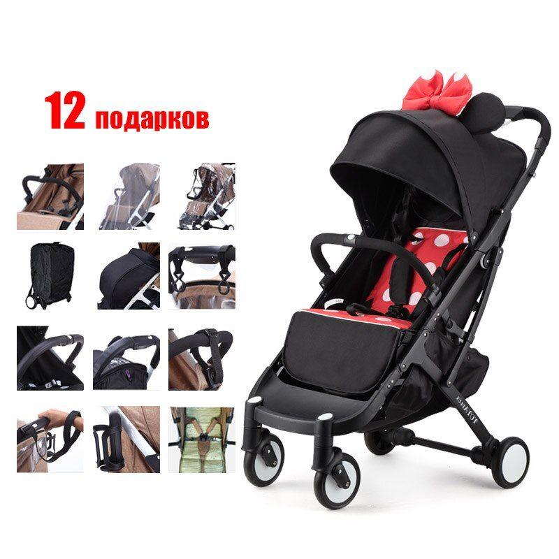 YOYAPLUS baby strollers ultra-lightweight folding can sit can lie high landscape umbrella baby trolley summer and winter Russia