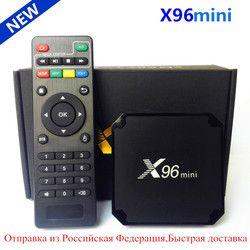 Оригинальный X96 Мини Android 7,1 умные телевизоры Box Amlogic S905W 4 ядра 2 Гб 16 2,4 ГГц Wi Fi мультимедийный проигрыватель с IPTV X96mini Декодер каналов кабельно...