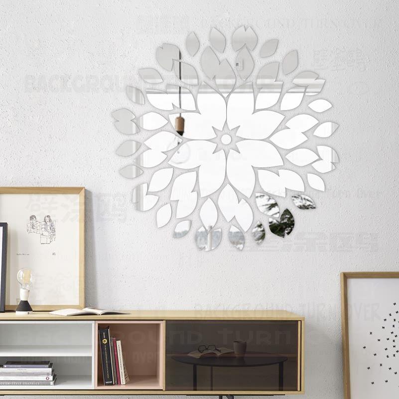 Créatif rond fleur pétales 3d acrylique décoratif miroir Stickers muraux salon chambre plafond décor à la maison porte Stickers R003