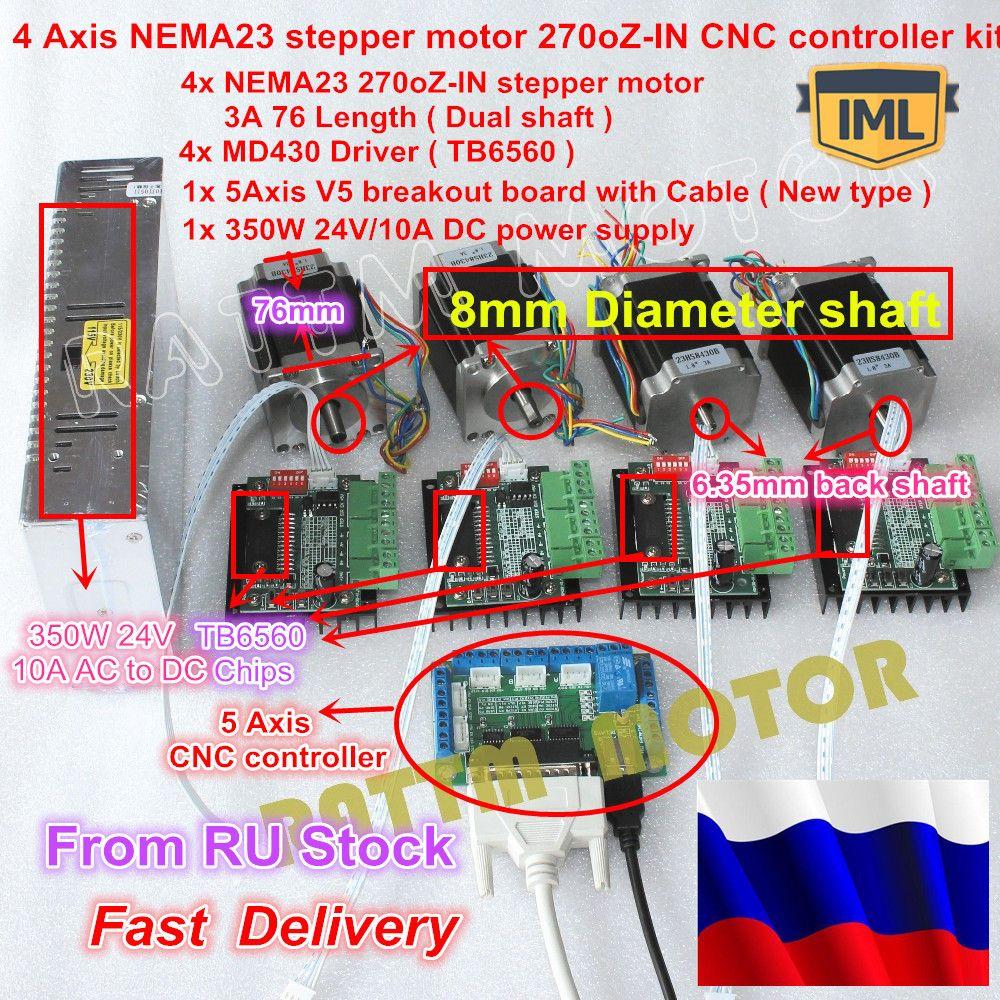 RU Ship 4 Axis CNC Router Kit 4pcs 1 axis TB6560 driver & interface board & 4 Nema23 270 Oz-in stepper motor & 350W Power supply