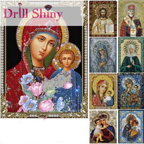 Nouvel an cadeau 3d bricolage diamant broderie Religion mosaïque icônes vierge jésus peinture point de croix Kits broderie artisanat