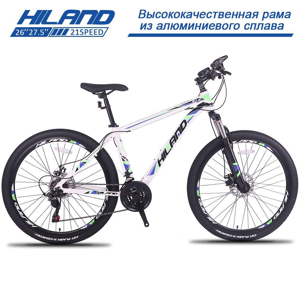 HILAND 21 Geschwindigkeit Aluminium Legierung Suspension Bike Doppel Disc Bremse Mountainbike mit Shimano Service und Kostenlose Geschenke