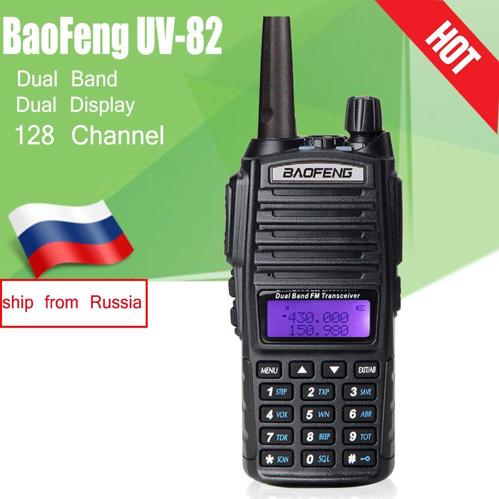 BaoFeng UV-82 Dual Band 136-174 MHz et 400-520 MHz MHz Talkie Walkie FM Jambon protable deux way radio Émetteur-Récepteur baofeng uv82 PTT