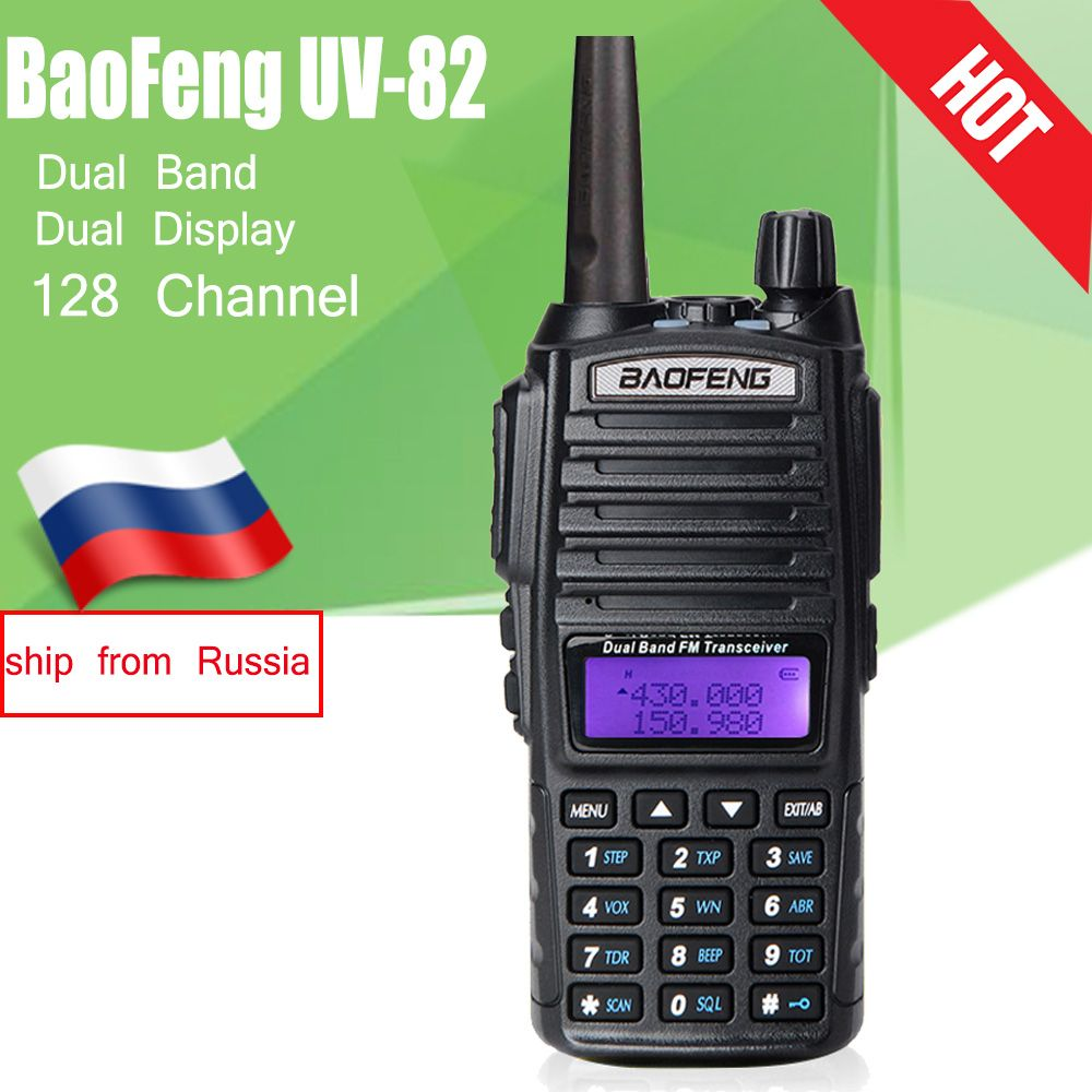 BaoFeng UV-82 Dual Band 136-174MHz&400-520MHz MHz <font><b>Walkie</b></font> Talkie FM Ham protable two way radio Transceiver baofeng uv82 PTT
