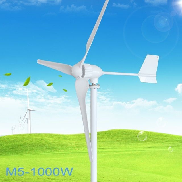 1000W Wind Turbine Generator 24V 48V 2.5m/s Low Wind Speed Start 3 blade 1150mm , with IP 67 charge controller 1kw