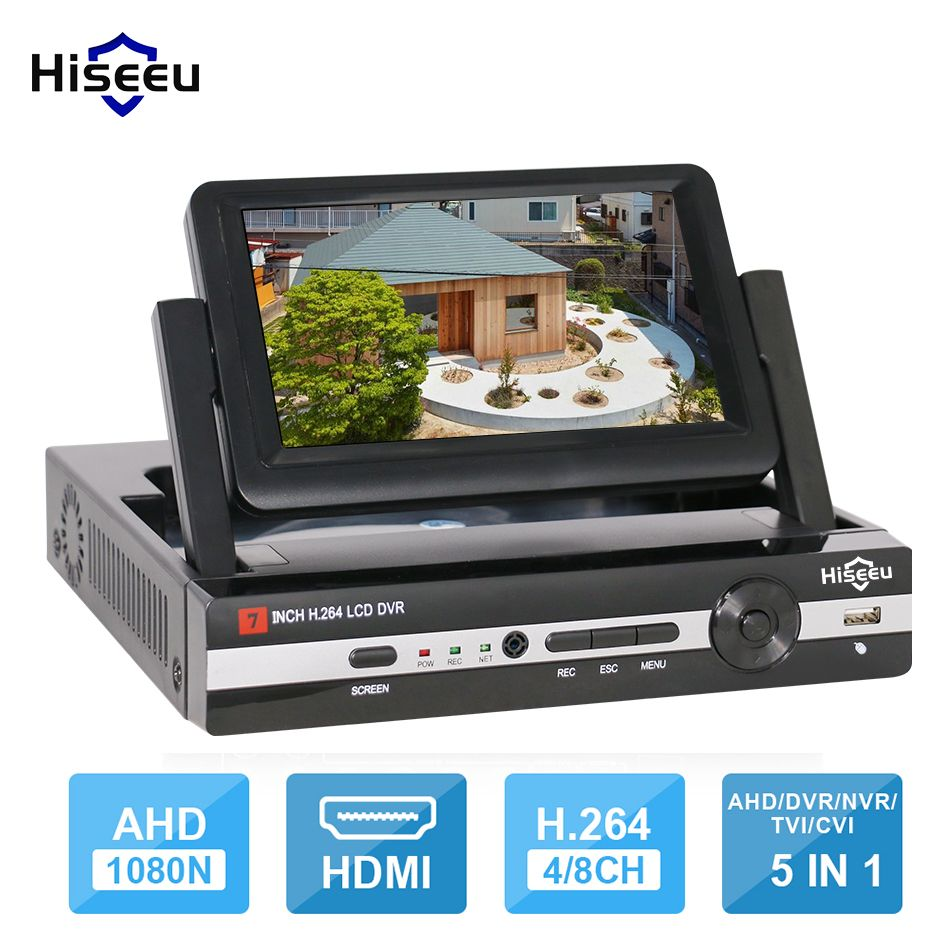 Hiseeu CCTV 4/8 Channel 1080N Digital Video Recorder 5IN1 with 7
