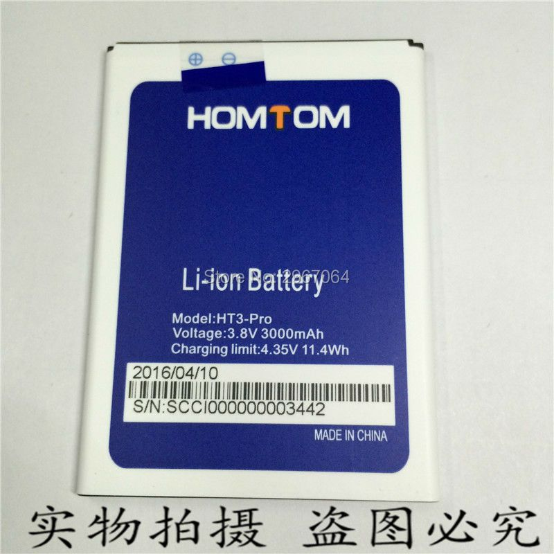 Mobile téléphone batterie HOMTOM HT3-pro batterie 3000 mAh Mobile Accessoires Haute capacit batterie D'origine pour HOMTOM téléphone batterie