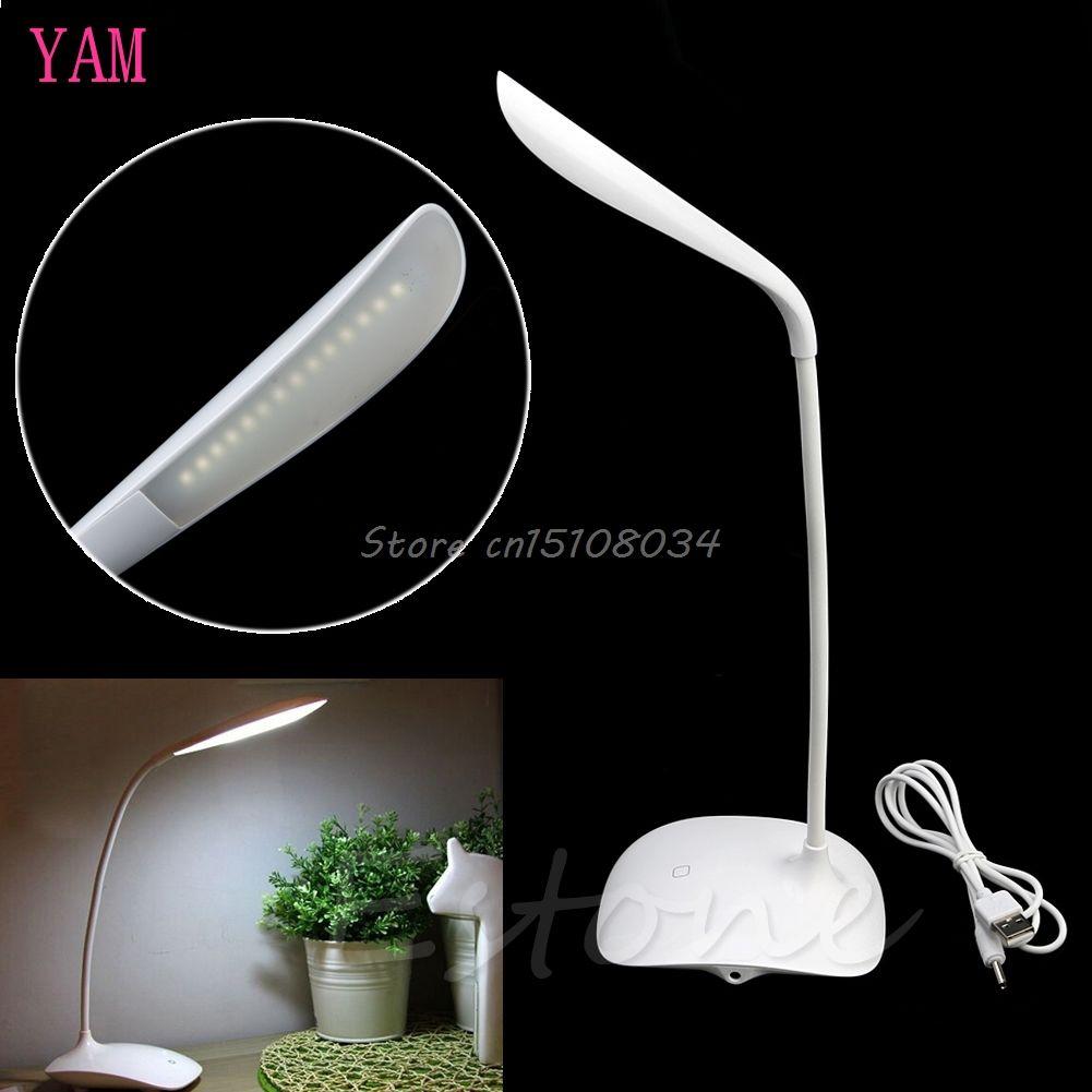 USB Wiederaufladbare Touch Sensor Cordless LED-Licht Schreibtisch Tisch Leselampe-Weiß S08 Drop ship