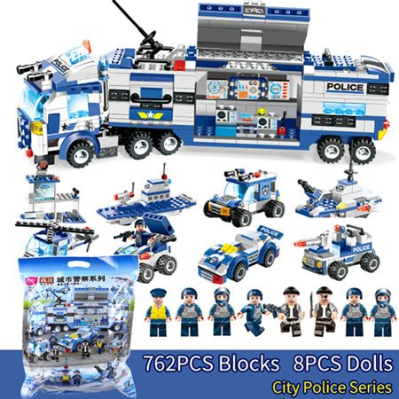 8 in 1 SWAT City Police Station Toys Weapon Gun Block Assembled building block toys for children Compatible with Classic Legoed