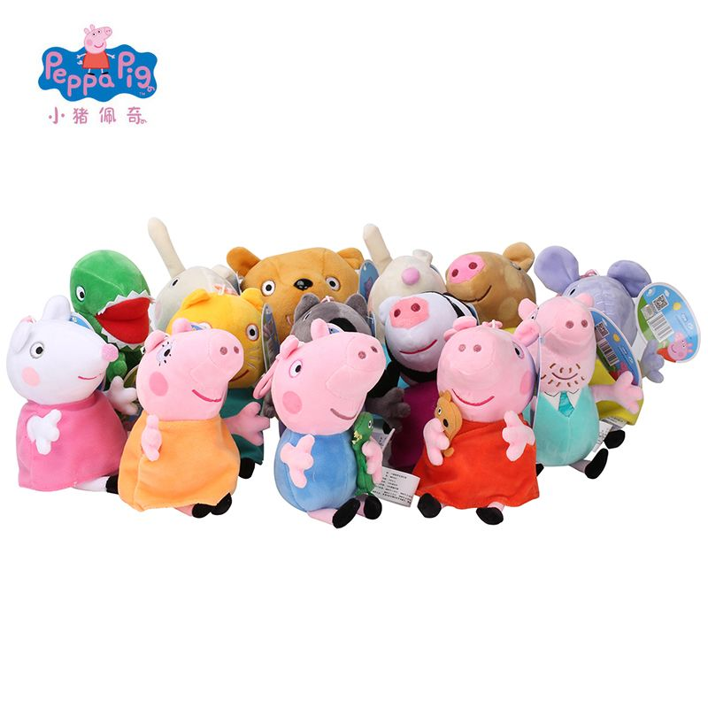 Original 19cm Peppa Pig George Animal Stuffed Plush Toys Cartoon Family Friend Pig Party Dolls For Girl Children Birthday Gifts